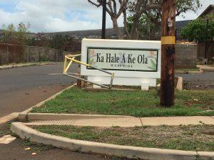 Photo of sign - Ka Hale A Ke Ola